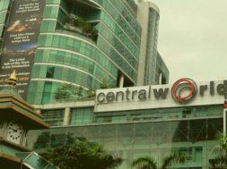 central-world